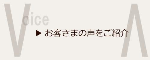 btn_fusui.jpg